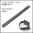 Mid-July launch watch belt watch band ロストタイム mens ladies 20 mm