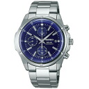 SEIKO wired solar watch men chronograph new standard model AGAD041