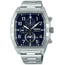 SEIKO wired watch men clock RIGID リジッドクロノグラフ AGAV088