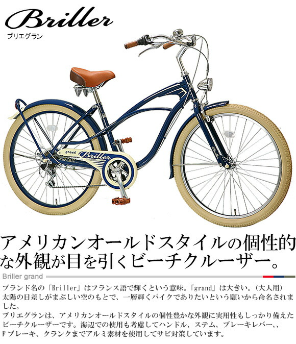 自転車の 子供用自転車 スタンド あさひ : でポイント10倍!自転車 あさひ ...