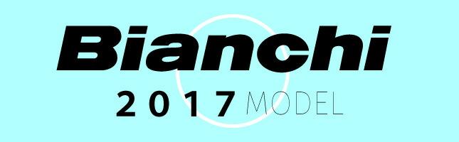 bianchiビアンキ2017年モデル