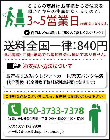 cart_under_d35aa.jpg