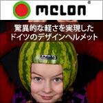melon �إ��å� ����إ��å�