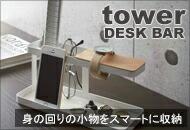 TOWER �ǥ����С�