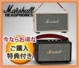 Marshall ���ԡ����� ACTON