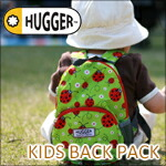 �Ҷ��ѥХå��ѥå� HUGGER Kids Back Pack