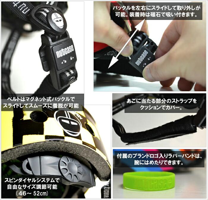 自転車の 自転車 子供用ヘルメット サイズ : ... 子供用ヘルメット 「NUTCASE HELMET