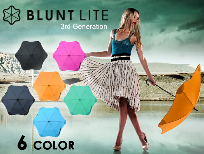 BLUNT LITE 3rd ブラント ライト カーブハンドル