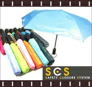 SCS 折り畳み傘