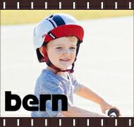 bern 子供用ヘルメット