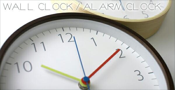 時計・目覚まし時計