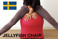 JELLY FISH CHAIR ジェリーフィッシュチェア