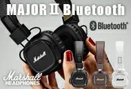 Marshall MAJOR2 Bluetooth