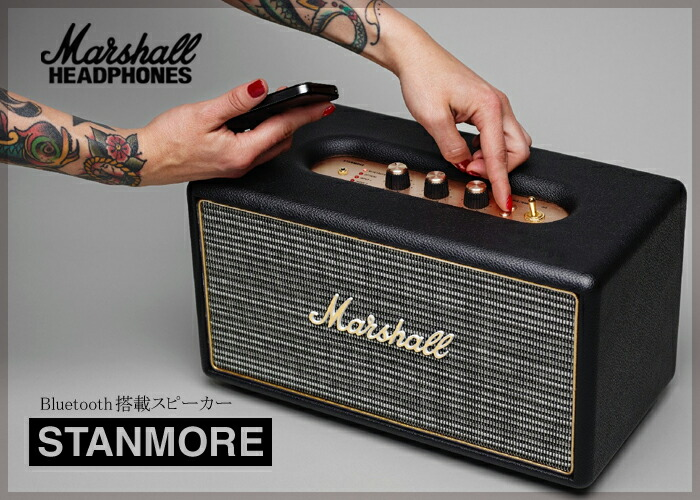 �ޡ������ ���ԡ����� ������⥢ Marshall Speaker STANMORE