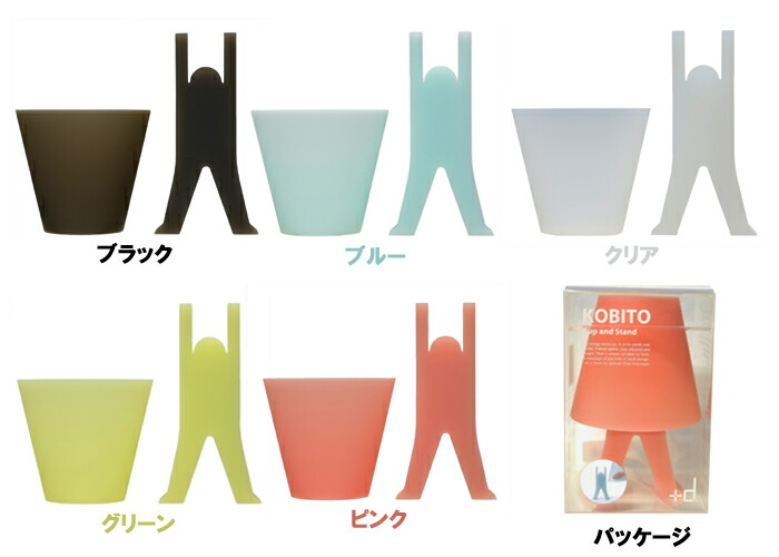 ���ӥ� / KOBITO Cup and Stand