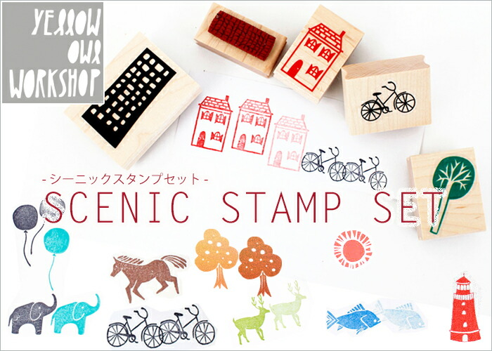 YELLOW OWL WORKSHOP �����?������������å� SCENIC STAMP SET �����˥å�������ץ��å�
