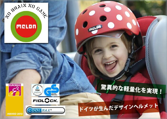 自転車の 自転車 子供用ヘルメット サイズ : ... ヘルメット 子供用ヘルメット