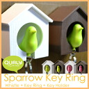 QUALY Sparrow Key Ring and quarry スパローキー ring
