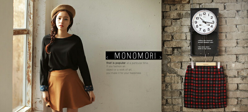 ORIGINAL BRAND MONOMORI