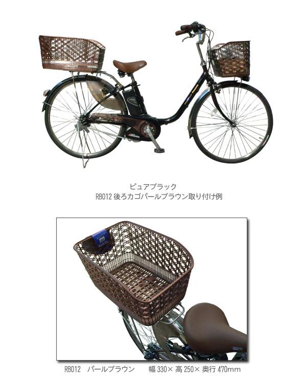 ... 【自転車パーツ うしろカゴ