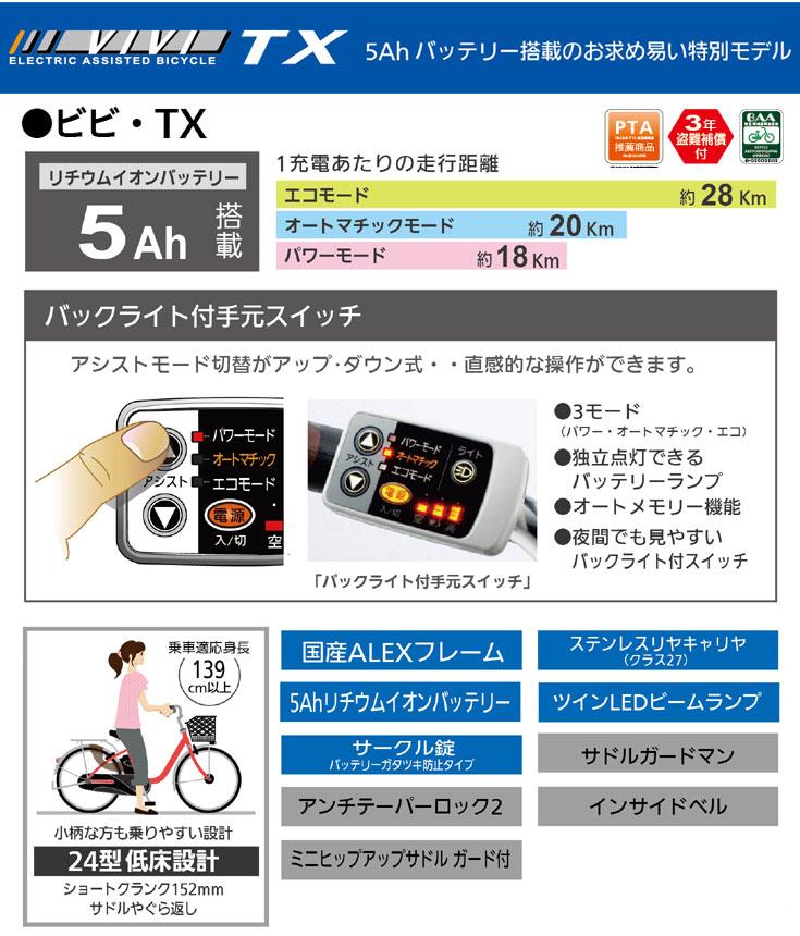 自転車の 神奈川 自転車 防犯登録 : 特別価格!送料無料!防犯登録 ...