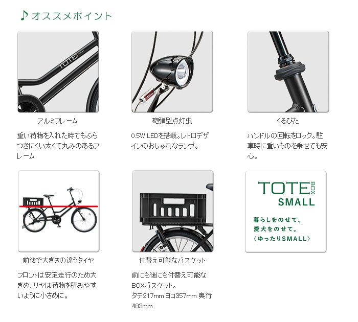 自転車の 価格 自転車 子供 : らくらくワイドスタンド 購入 ...
