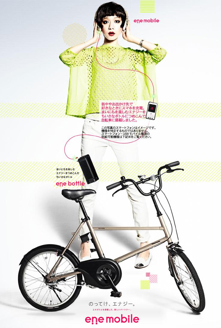 ... 小径自転車!電動自転車/電動