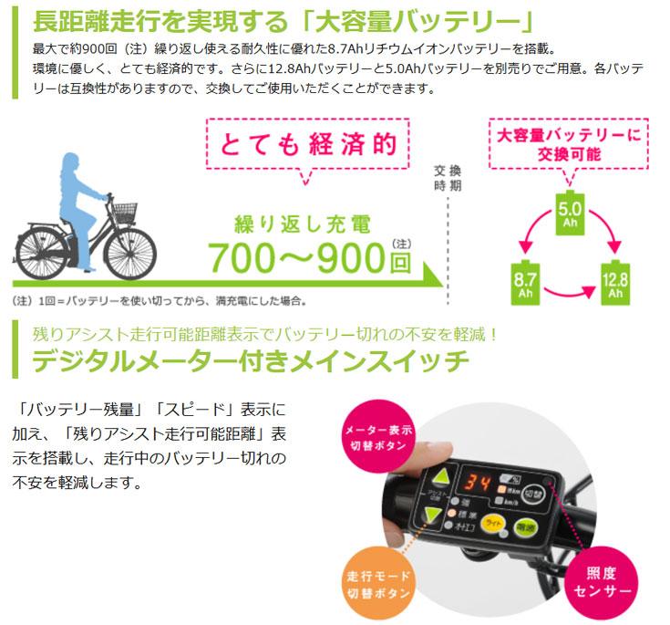 電動自転車 電動自転車 子供乗せ ヤマハ : 期間:2/21AM10:00~2/24AM9:59 ...