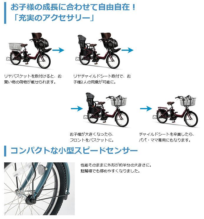 自転車の 自転車 売れ筋 価格 : 楽天カード決済必須】【売れ ...