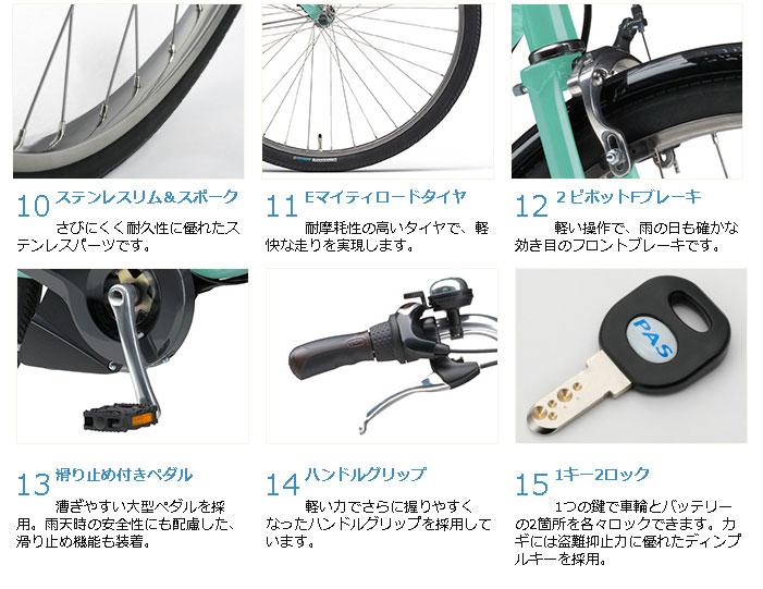 自転車の 電動アシスト自転車 バッテリー 価格 : ... 電動アシスト自転車 電動