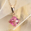 5 millimeters of pink tourmaline square Princess buff top pendant top