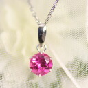 5 millimeters of pink tourmaline round pendant top