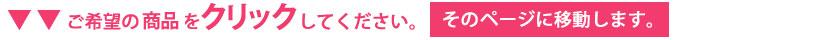 【送料無料★ポイント10倍】調光ロールスクリーン ネジ止め式▼標準スタイル 単色フレーム  ダンテ(遮光) デュオレ▼タチカワブラインド 防炎RS-121〜124★北海道本島・沖縄本島へも送料無料!
