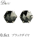 Platinum rose 900 cut black diamond earrings 0.6 ct