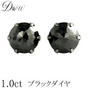 Platinum 900 スーバーローズカット black diamond earrings 1.0 ct