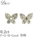 K18WG natural diamond earrings 0.20 ct diamond earrings