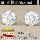 0.4 ct semi order style Stud Earrings diamond can choose border & land gold