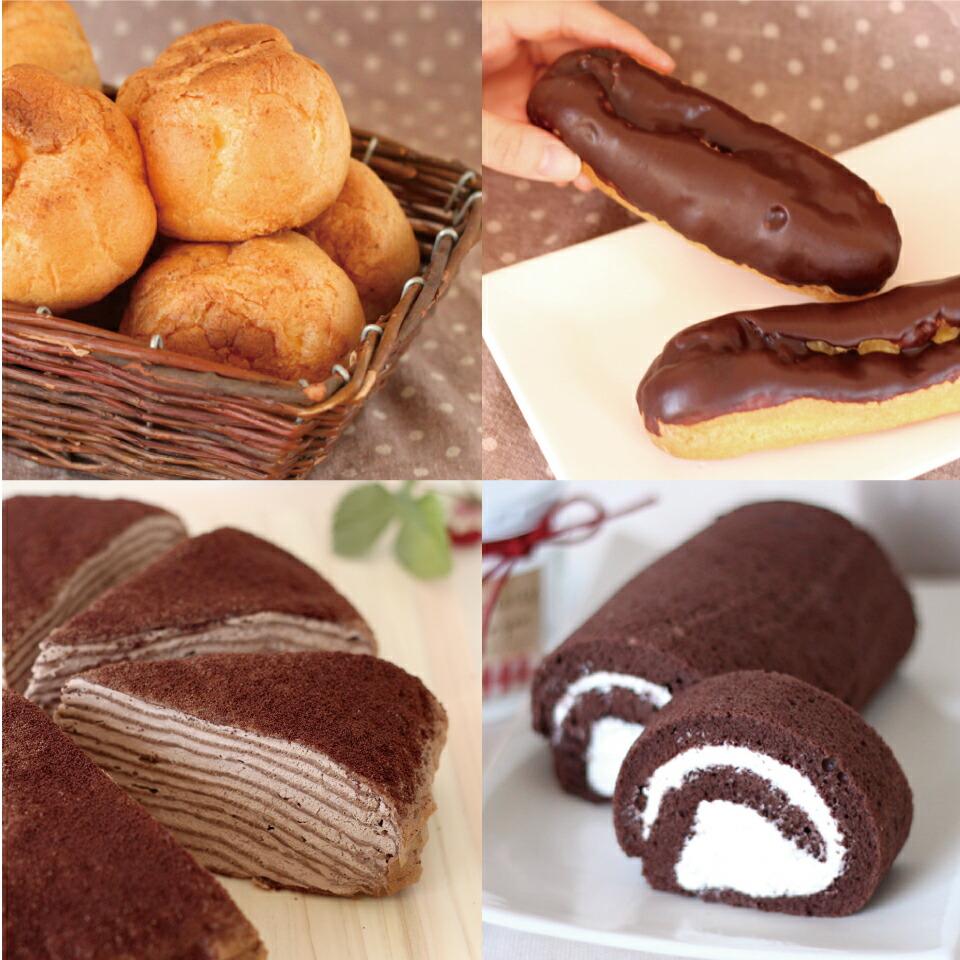 奶油点心/巧克力慕斯蛋糕/夹心蛋糕卷/碾磨机绉纱 混装了点心/北海道