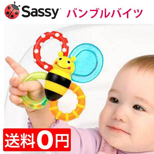 Sassy(サッシー)バンブルバイツ