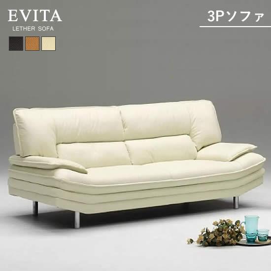 エヴィータ3P