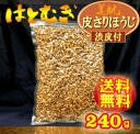 Leave, and conform to skin; 100% of 240 g of dove wheat bag はとむぎ kt with the inner skin