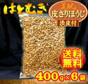 Leave, and conform to skin; 100% of dove wheat with the inner skin 400 g of *6 bag of economical はとむぎ kt