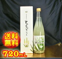 Mountain Aloe Vera juices of rare native 720 ml
