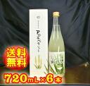 *6 aloe seawife juice 720mL born in Yamahara