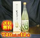 Mountain Aloe Vera juice 720mL×12 book of rare native