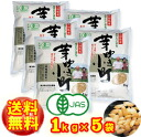 Organic rice & bud Komachi (1 kg × 5 bags: Komachi) on health, beauty, diet!