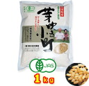 Organic rice & bud Komachi (1 kg: Komachi) on health and diet and beauty!