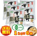 Organic rice and Bud Komachi (1 kg × 6 bag: Komachi) on health and diet and beauty!