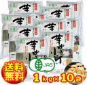 Organic rice & bud Komachi (1 kg x 10 bag: Komachi) on health and diet and beauty!