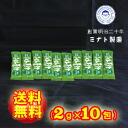 Fertilizer hoe blue juice 2 g x 10pk-buy 2 set over you! teas points 10 points (equivalent to 100 yen)-